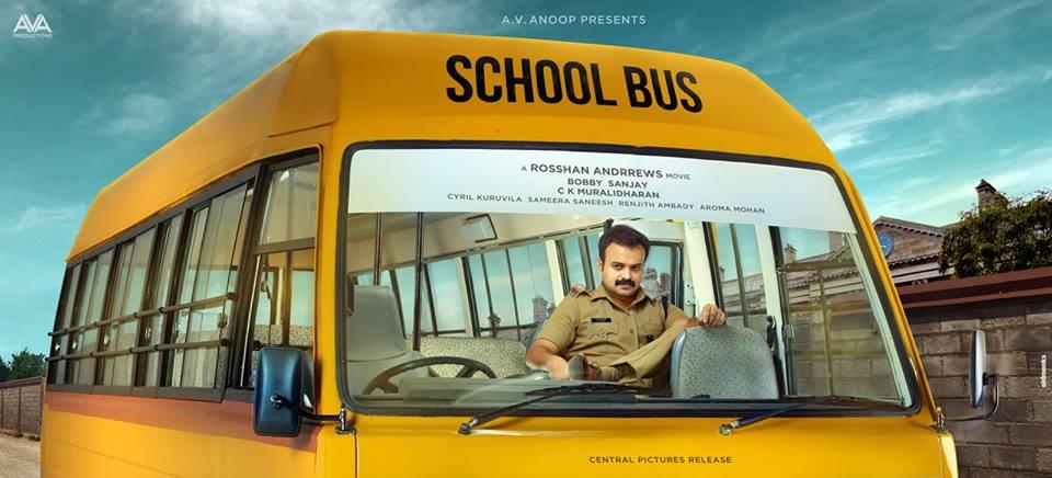 School Bus Fan : School bus malayalam movie fan photos