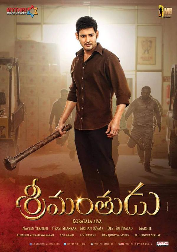 Srimanthudu (2015) Telugu Mp3 Songs Free Download