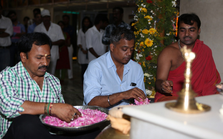 During Pooja