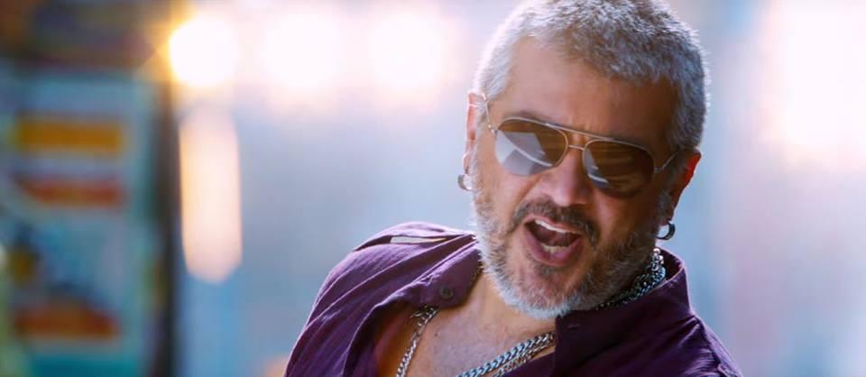 Tamil Aaluma Doluma Mp3 Song In Movie Vedalam