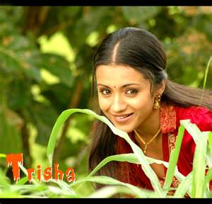 My Fav Trisha