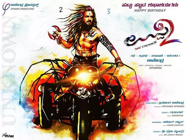 uppi 2 movie latest posters