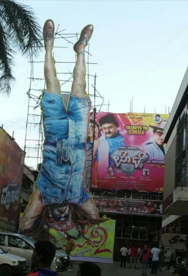 Uppi 2 cutout at main theatre Narthaki