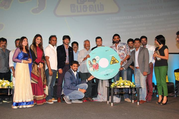 VMP Audio Launch