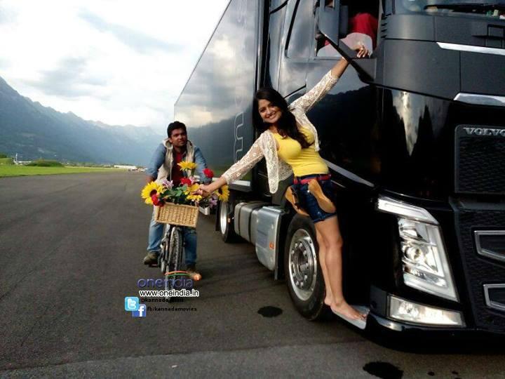 Vaastu Prakaara movie first look posters