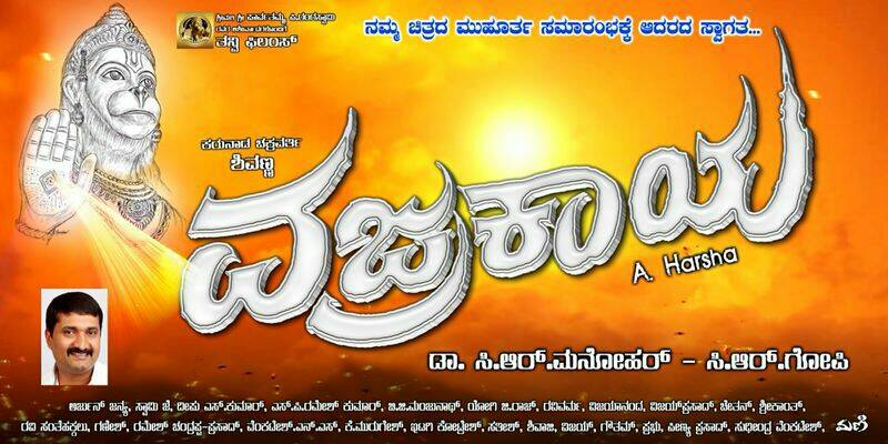 Vajrakaya first look posters