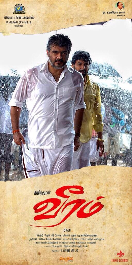 Veeram Poster 12