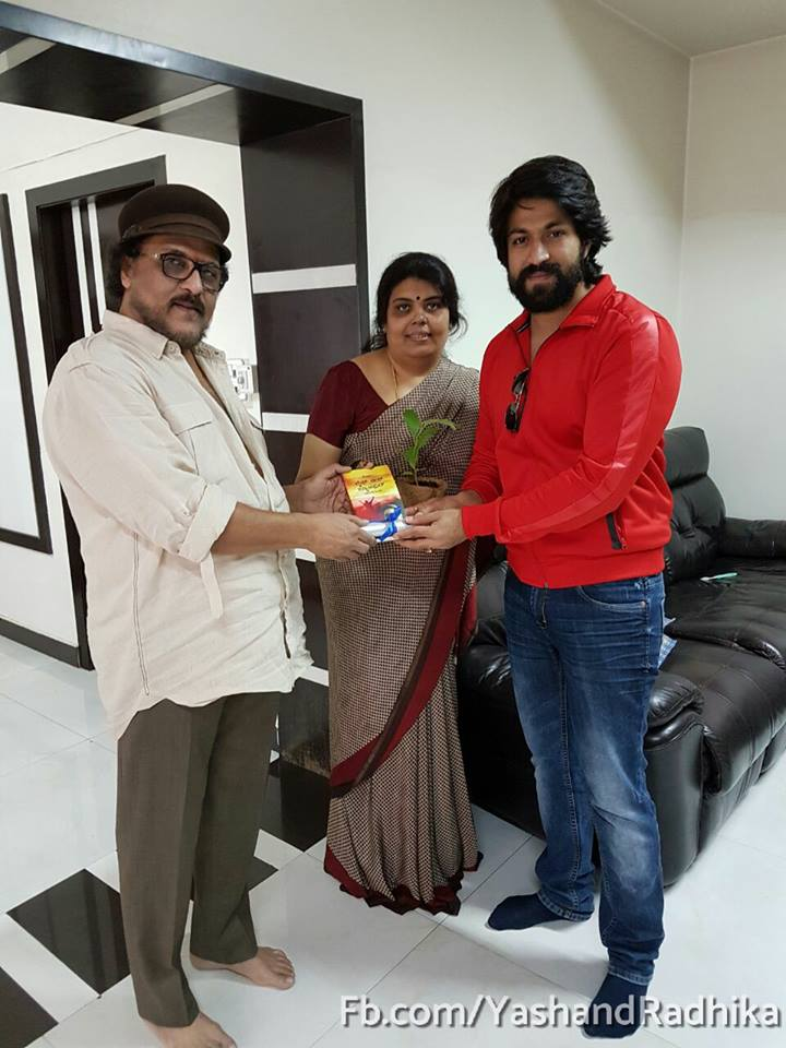 yash invited sandalwood celebrites for his marriage