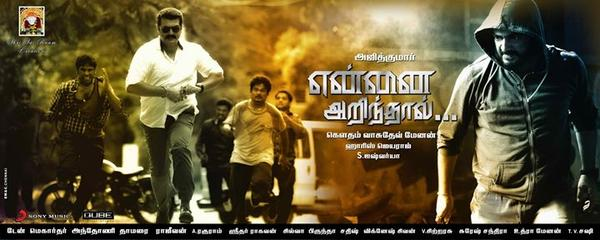 yennai Arindhaal Movie Photos