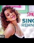 Single Rehne De Video Song - Simran