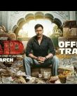 Raid Official Trailer