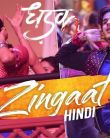 Zingaat Hindi Video Song - Dhadak
