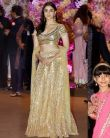 Akash Ambani & Shloka Mehta Engagement:  Aishwarya Rai, Rekha, Alia Bhatt in Golden LOOK