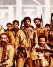 Sushant Singh Rajput's Dacoit LOOK in Sonchiriya, First Poster Released