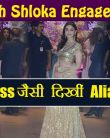Akash Shloka Engagement:Alia Bhatt choose the Perfect Golden Lehenga for Royal Celebration