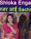 Akash Shloka Engagement: Sachin Tendulkar's daughter Sara looks stunning in Pink Ethnic