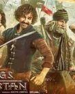 Thugs Of Hindostan Trailer Reaction: Aamir Khan  Amitabh  Katrina Kaif  Fatima