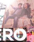 Zero Trailer: Shahrukh Khan recreates Meerut for trailer launch; Watch Video
