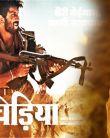 Son Chiriya TRAILER REVIEW: Sushant Singh Rajput's Rebel Avtaar with Manoj & others