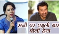 Hema Malini OPENS UP on Sunny Deol and her RELATIONSHIP; Watch Video