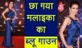 Malaika Arora Khan SHINES in Rich Blue one shoulder Gown; Watch Video