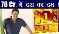 Salman Khan CHARGES HUGE amount for Dus Ka Dum 3; Know Here !