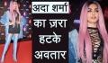 Adah Sharma appears in Pink Hair and Super Woman avtaar; Watch Video
