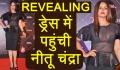 Neetu Chandra's REVEALING DRESS at Femina Beauty Awards creates BUZZ; Watch Video
