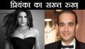 Priyanka Chopra may terminate contract with Nirav Modi's Jewellery Brand