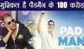Akshay Kumar's Padman FAILS to enter 100 Crore club