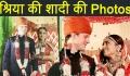 Shriya Saran's Wedding Pictures Goes Viral; Watch Here