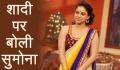Kapil Sharma's Reel Wife Sumona Chakravarti Opens Up On Her Marriage