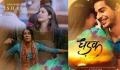 Jhanvi Kapoor's performance in Dhadak's these scenes is outstanding