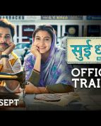 Sui Dhaaga - Made In India | Official Trailer Videos