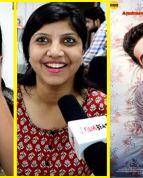 Badhaai Ho Trailer REACTION: Ayushmann Khurrana की ये फिल्म हसाहसा के कर देगी पागल  FilmiBeat Videos
