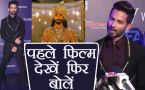 Padmavati Controversy: Shahid Kapoor has special message for haters; Watch Video