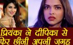 Priyanka Chopra VOTED $exiest Asian Women; Beats Deepika Padukone