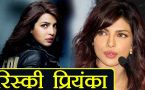 Priyanka Chopra OPENS up on taking RISK in her life  FilmiBeat