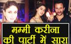 Sara Ali Khan photos from Kareena Kapoor's Christmas Party with Saif Ali; Must watch  FilmiBeat