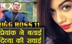 Bigg Boss 11: Priyank Sharma REVEALS TRUTH behind BREAK UP with Divya Agarwal  FilmiBeat