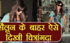 Chitrangada Singh SPOTTED outside Salon, looks STUNNING; Watch Video