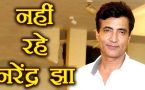 Sunny Deol Co Actor Narendra Jha Passes Away !