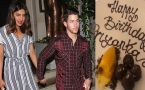 Priyanka Chopra's first picture from her Birthday celebration with Nick Jonas