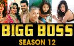 Bigg Boss 12 Celebrity Full List: Dipika Kakar, Radhe Maa & others to enter the show!  FilmiBeat