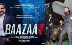 Baazaar Movie Review : Saif Ali Khan  Radhika Apte  Chitrangdha Singh