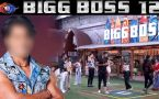 Bigg Boss 12: Karanvir Bohra or Romil Chaudhary, who is the NEW CAPTAIN of the house