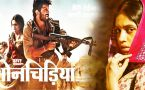 Son Chiriya TRAILER REVIEW: Sushant Singh Rajput's Rebel Avtaar with Manoj & others