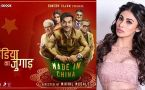 Mouni Roy & Rajkummar Rao's Made In China motion poster out; Check Out Here