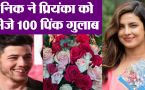 Priyanka Chopra gets 100 roses from Nick Jonas for Sky Is Pink