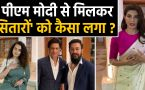 Shah Rukh Khan, Aamir Khan, Jacqueline, others react after meeting PM Modi